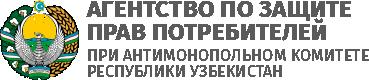 Агентство по защите прав потребителей